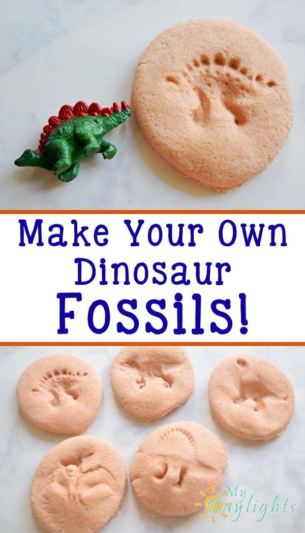 Dinosaur Fossils are a perfect kid craft to cure summertime boredom! #kidscraft