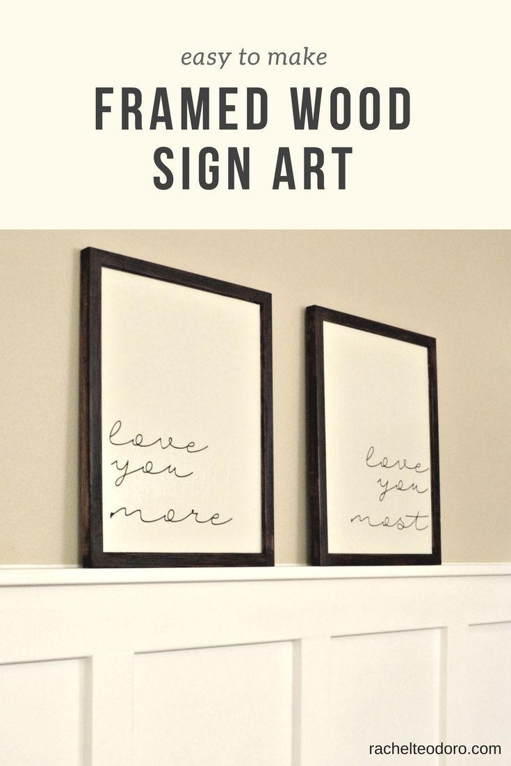 Easy Framed Sign Tutorial with vinyl saying make it on your Silhouette Cameo use...