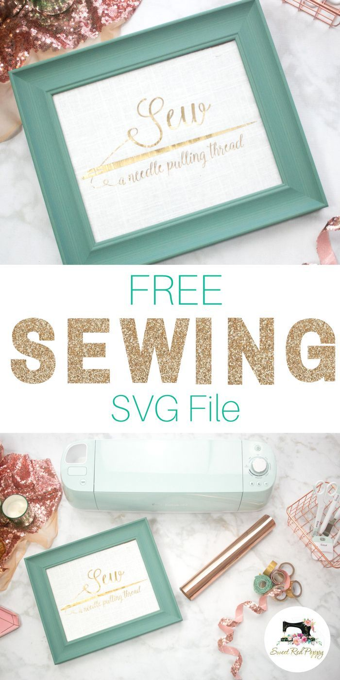 DIY Crafts : Free Sewing SVG files for Cricut Machines- a cute