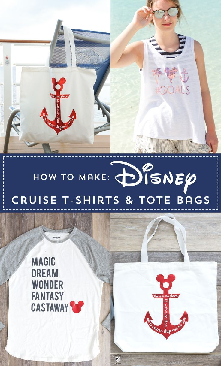 learn how to make personalized disney cruise t shirts for the whole family wear