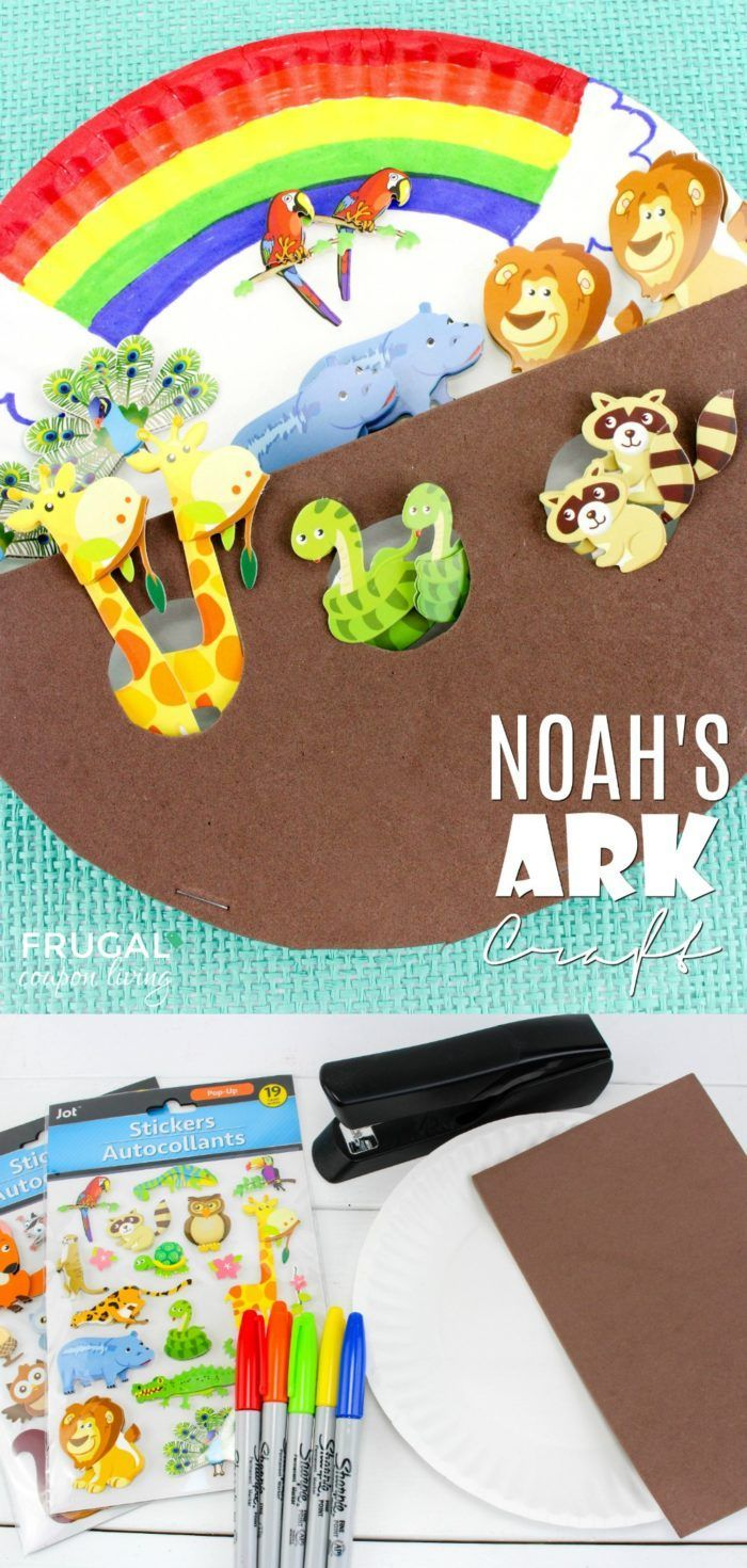 Looking for a fun Sunday School Craft for the Kids? This Noahu0027s Ark Paper plate  sc 1 st  DIYall.net & DIY Crafts : Looking for a fun Sunday School Craft for the Kids ...