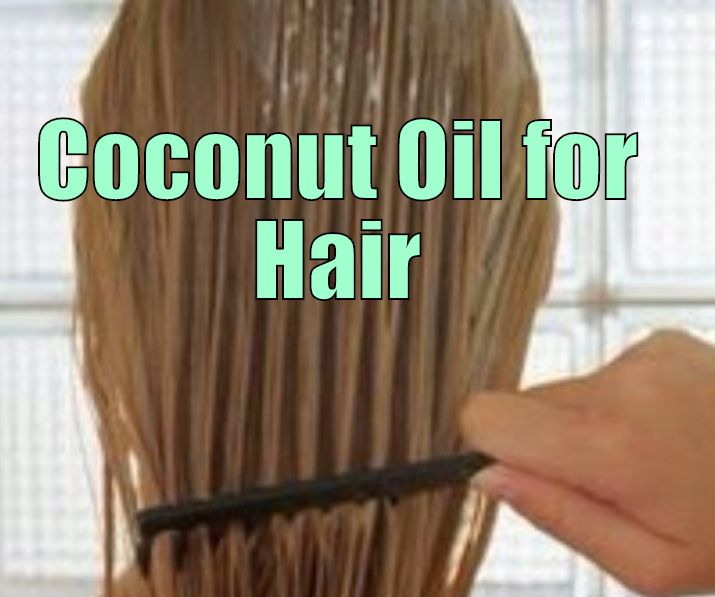 Coconut+Oil+for+Hair+Mask