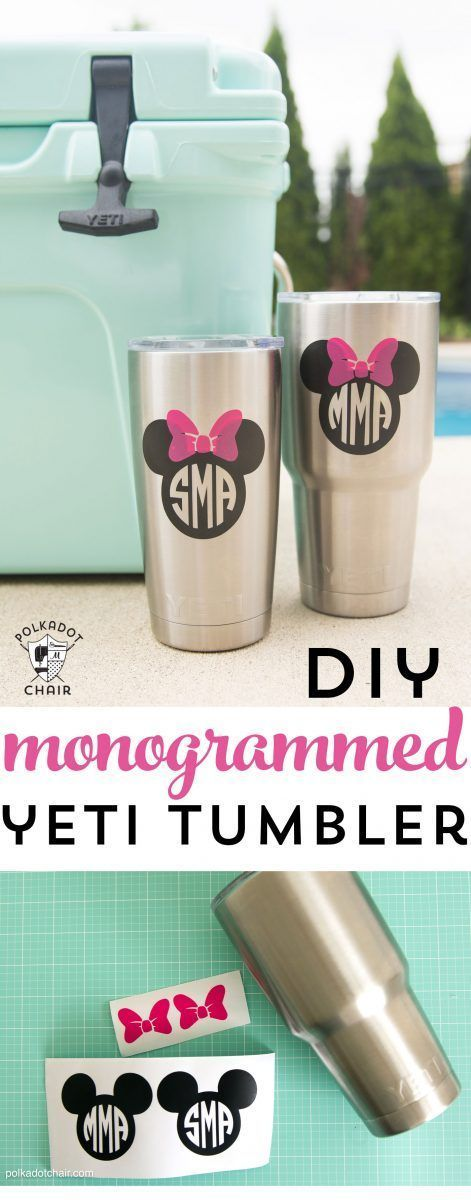 How to add a Disney Monogram to your Yeti (or other stainless steel) Tumbler. In...