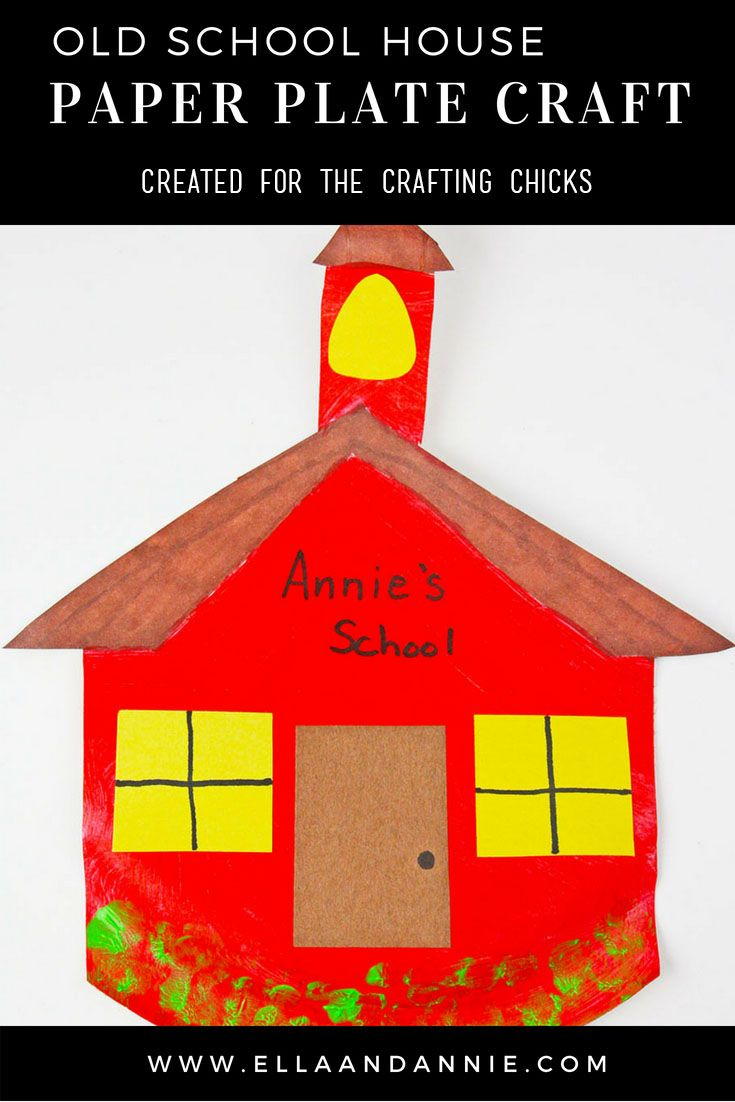 Back to School Preschool Craft | Learn about going to school with our back to sc...