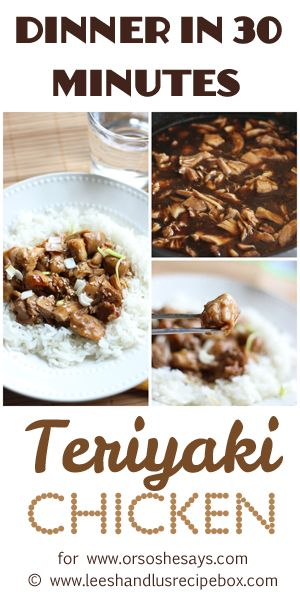 Teriyaki Chicken is a perfect no-fuss meal for back to school! See Leesh & Lu's ...