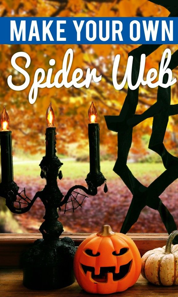 Learn how to make your own spider web for Halloween.