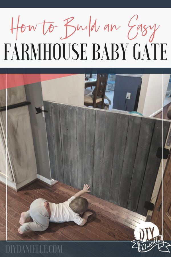How to make an easy baby gate. This simple woodworking project is affordable and...