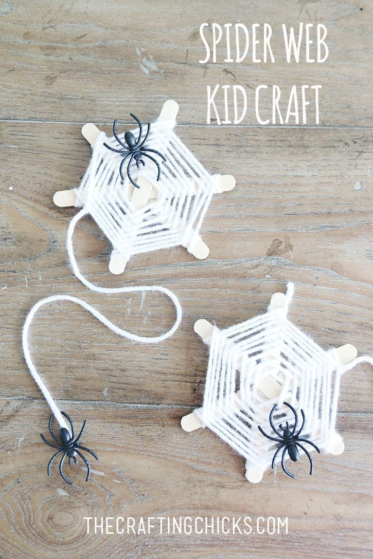 DIY Spider Web Yarn Craft  on thecraftingchicks...