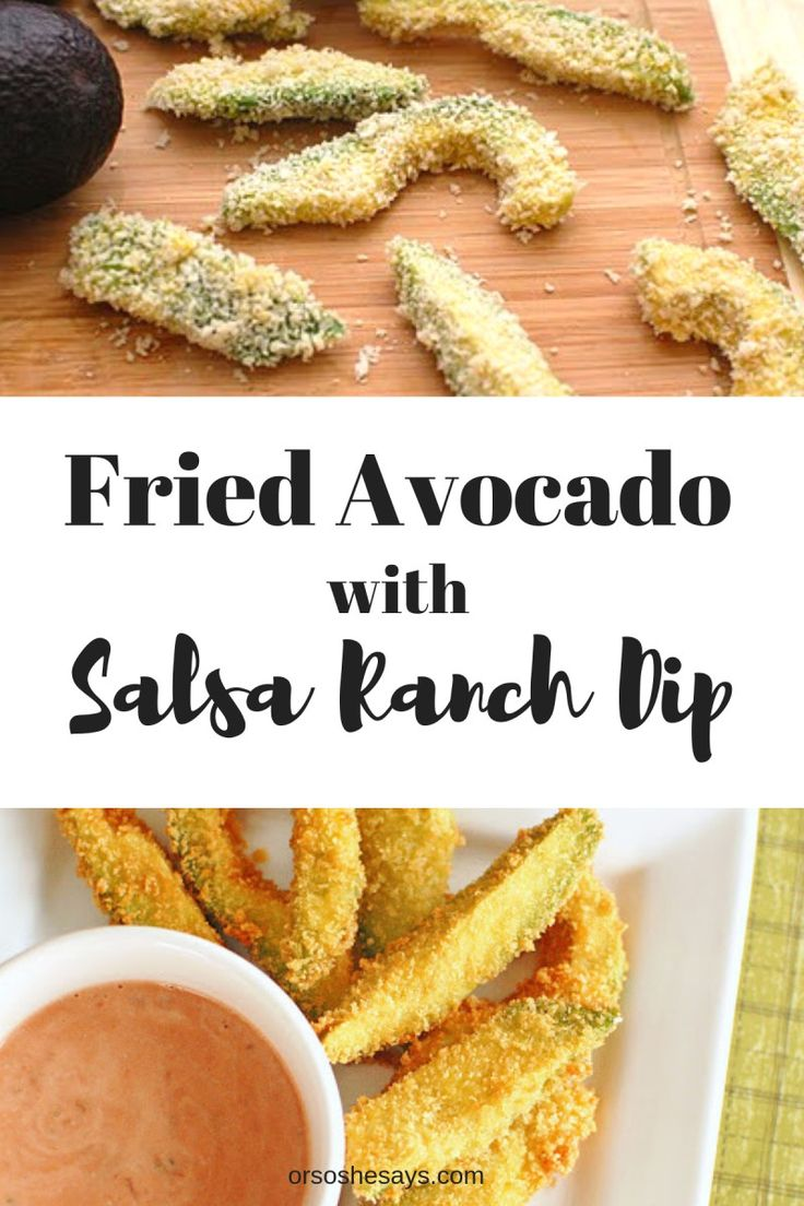 The Gardner Village fried avocados make all of our troubles go away. All of a su...
