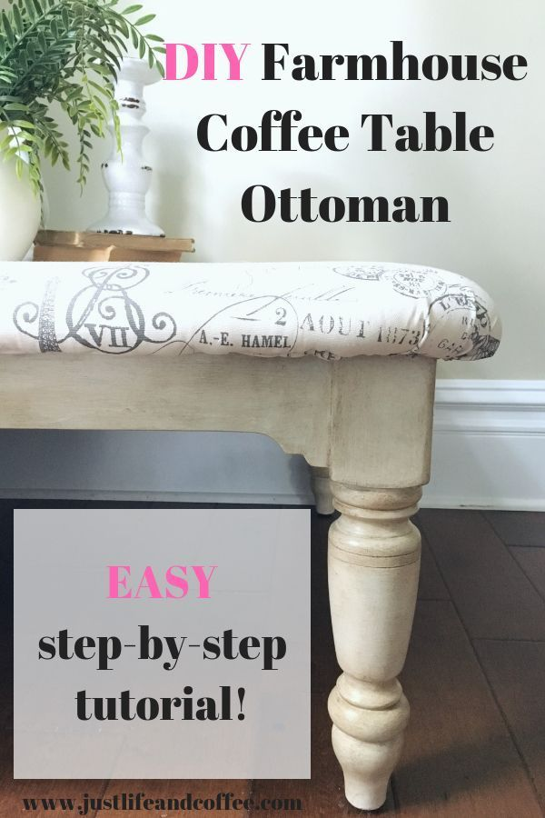 Diy Furniture Check Out This Super Easy Diy Tutorial On How To