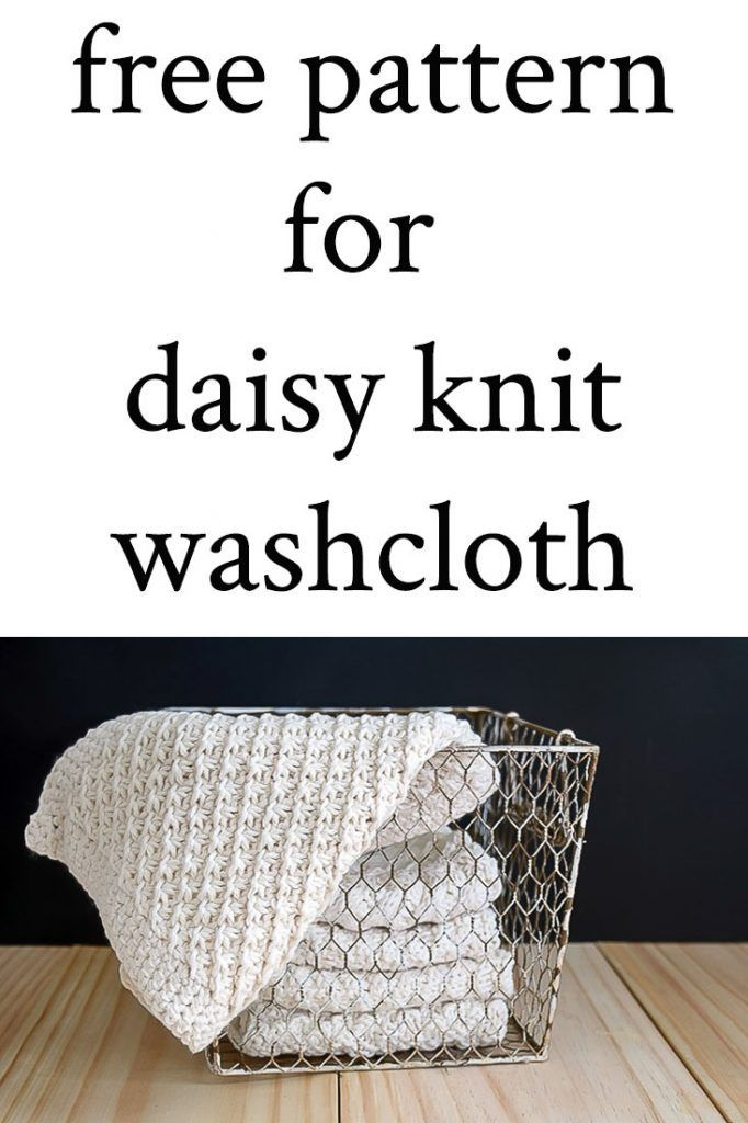 Daisy Stitch Knit washcloths or dishcloths are perfect for gifts or for your own...