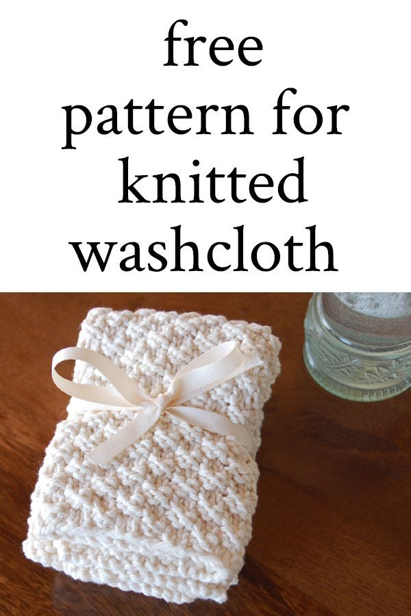 Hand Knit Washcloths... They make the perfect gift and are also pretty great to ...