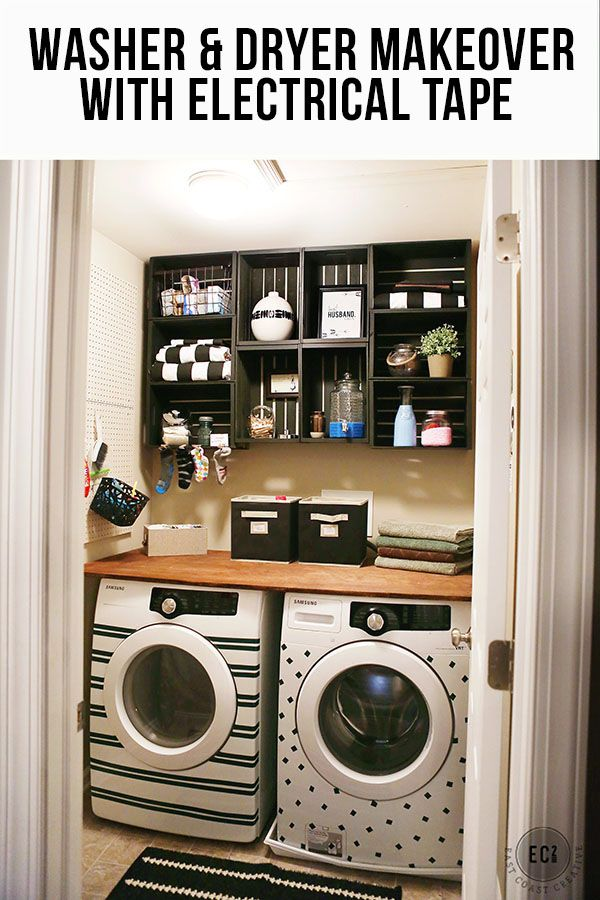 Washer-Dryer-Makeover-East-Coast-Creative