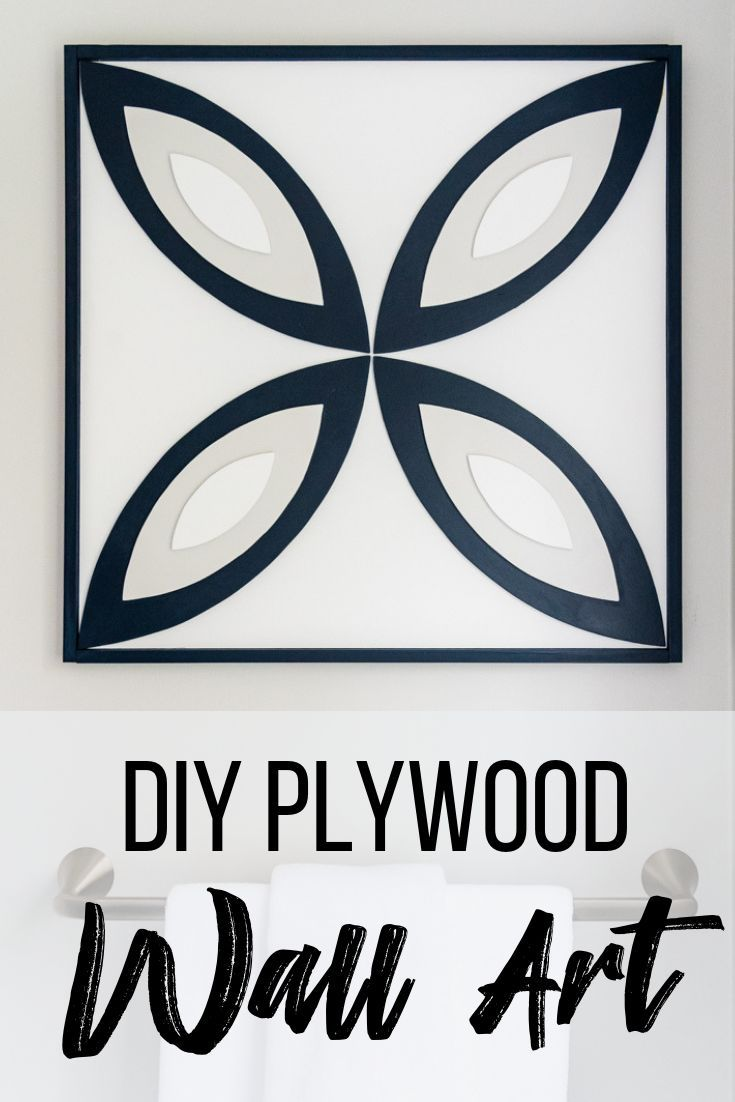 Add a bold statement to any room with this wood wall art! Multiple layers of thi...