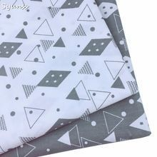 Grey Geometry Printed Cotton Fabric for Diy Sewing Patckwork Bedding Textile Kid...