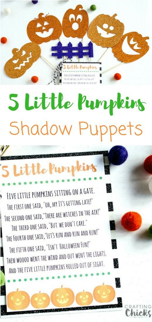 5 Little Pumpkins Shadow Puppets   A fun playtime activity for your kids! They&#...