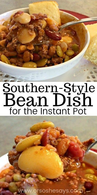 Beans sweetened with brown sugar and flavored with bacon make this instant pot s...