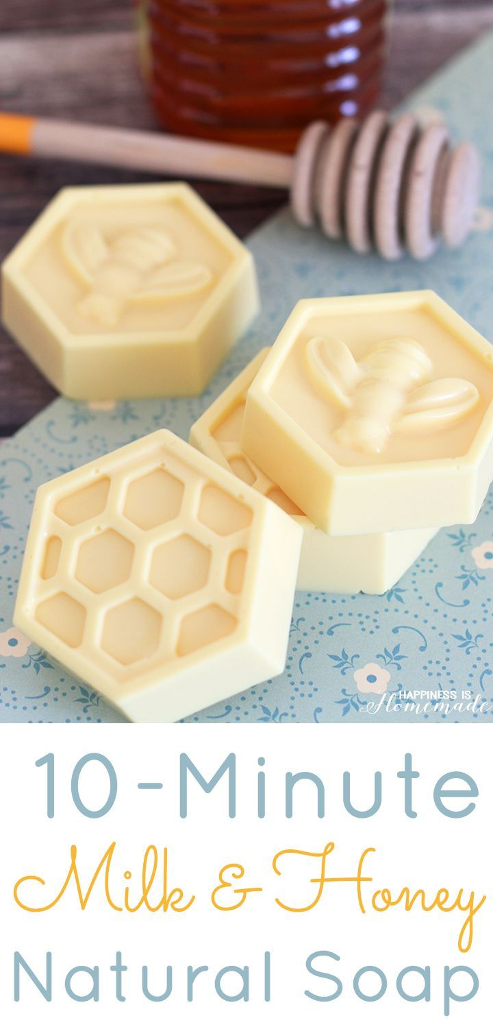 Milk & Honey Soap: This easy DIY soap can be made in about 10 minutes & has grea...