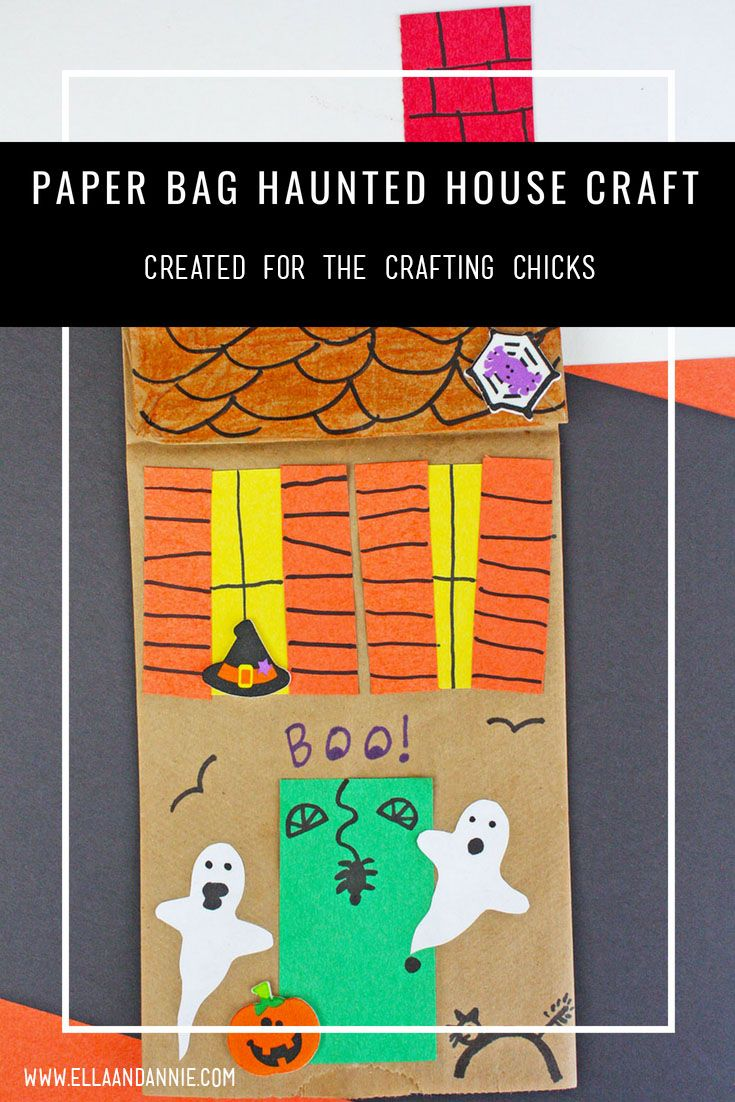 Paper Bag Haunted House Craft | This