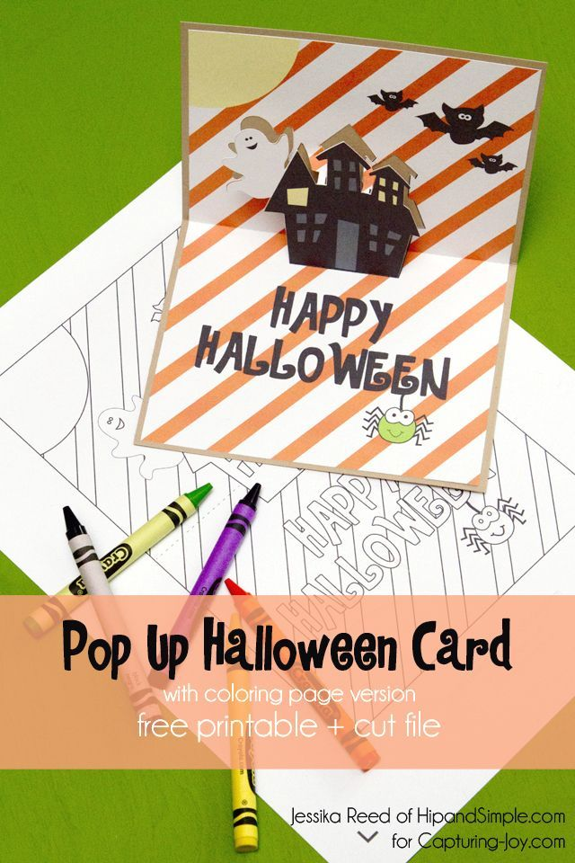 Printable Halloween Card. This pop up card is a fun craft for the kids. www.kris...