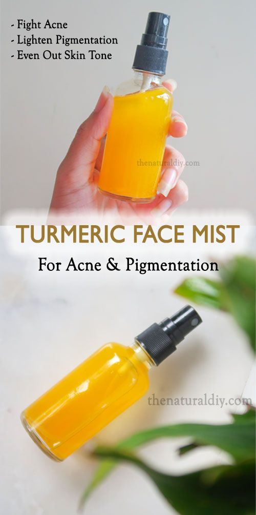 DIY TURMERIC FACIAL MIST FOR ACNE AND PIGMENTATION - The Natural DIY